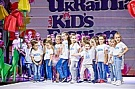 19 квітня 2019: «LolaKIDS FEST» & «UKRAINIAN Kid's FASHION WEEK»